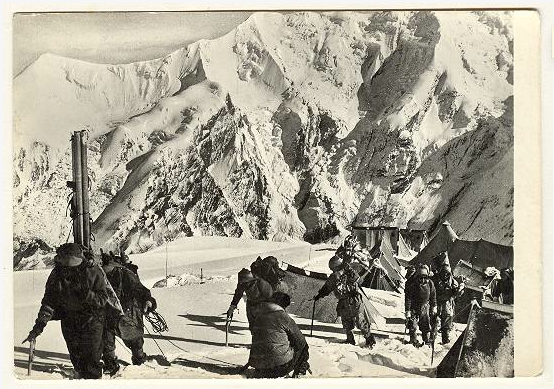 1960 Mountaineering - Himalaya Expedition.