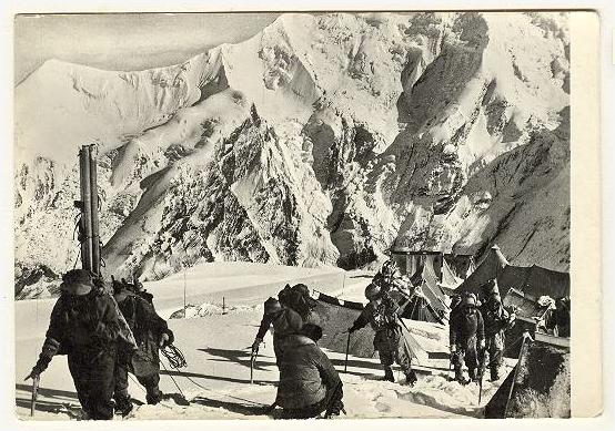1960 Mountaineering - Himalaya Expedition.